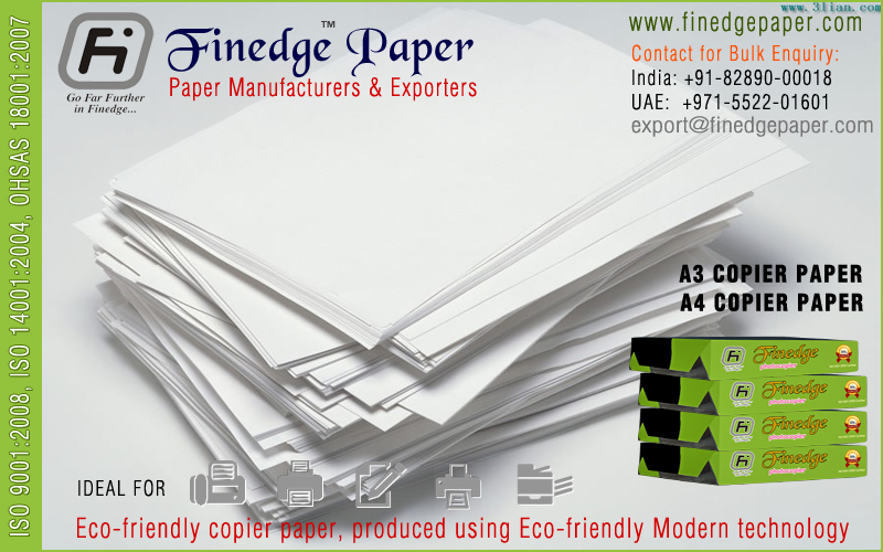 a4 copier paper photocopier paper a3 copier paper photocopy paper manufacturers exporters suppliers in india